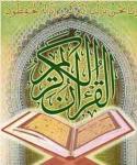 QuranFehmiCourse