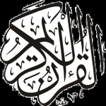 QuranFoundation