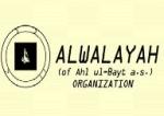 Alwalayah