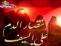 Hussain Hussain Sheaar - Urdu Noha iso 2003