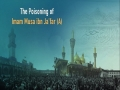 The Poisoning of Imam Musa ibn Ja\\'far (A) | Narrated by Imam Sayyid Ali Khamenei | Farsi sub English