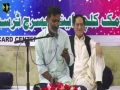 [Manqabat] Janab Naqash Kazmi - [Jashn e Molude Kaba Imam Ali (a s)] - Urdu