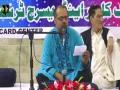 [Manqabat] Br. Abutalib [Jashn e Molude Kaba Imam Ali (a s)] - Urdu