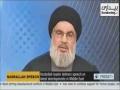 [Speech] Sayyed Hassan Nasrallah | 5th May 2015 - English
