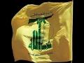 [Must Listen] - Imam Ali Hezbollah Song - Arabic and Turkish - All Language