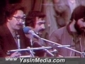 Sire Amali Emam Ruhollah Khomeini (r.a) - 07/16 - Persian