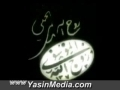 Sire Amali Emam Ruhollah Khomeini (r.a) - 04/16 - Persian