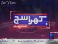 [Talk Show | 20-May-2016] How Bad People Do Bussiness In Ramzan - Urdu