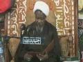 Day 7: Commemoration of the Martyrdom of Imam Hussain (A .S) Night Session shaikh ibrahim zakzaky – Hausa