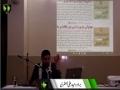 [Clip 2/5] - Islami Ahdaaf Ke Lye PurAzm - Inqilabiate Imam Khomeni | Br. Haider Ali Jaffri - Urdu