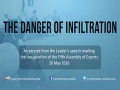 The Danger of Infiltration | Leader of the Islamic Revolution | Farsi sub English