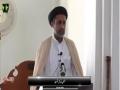 [Friday Sermon] 24 June 2016 | H.I Haider Naqvi - Masjid Yasrab Defence - Urdu