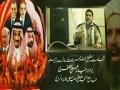 [Clip] Shahadate Sheikh Nimr Baise Halakate aale saud | 2016/1437 | Br. Haider Ali Jaffri - Urdu