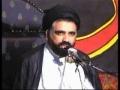 Tafseer e Khutbaat e Imam Sajjad Day 5 Urdu