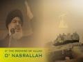 O\\\\\\\' the Promise of Allah, O\\\\\\\' Nasrallah | Islamic Song | Arabic sub English