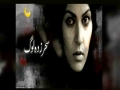 [ Drama Serial ] سحر زدہ لوگ  - Episode 02   SaharTv - Urdu