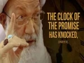 Indeed, The Hour of the Promise has Knocked | Arabic sub English