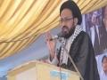 [Speeche] - H.I. Sadiq Raza Taqvi   Topic : راہ شھدا اور ھمارا فریضہ - Urdu