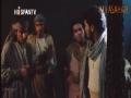 Prophet Yousuf (a.s.) - Episode 5 in URDU [HD]