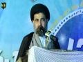 [راہیان کربلا کانفرنس] - Speech   H.I Moulana Ahmed Iqbal - Urdu
