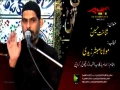 [01] Topic: Shanakht-e-Hussain as | Molana Mubashir Zaidi - Muharram 1438/2016 - Urdu