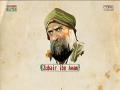 Unvirtuous Elites | (1) Zubair ibn Awam | Farsi & English