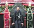 Roz E Ashura Majlis Muharram 1438/2016 Yad-E-Imam Hussain As H-I Syed Aqeel Al Gharavi at Babul Murad Centre London-Urdu