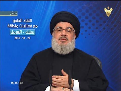 السيد حسن نصرالله 29/10/2016 - Arabic