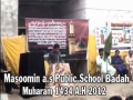 Hussain Day-Sindhi (P-II)