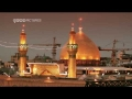 [01] The Epic Of Arbaeen - Imam Ali, Najaf And Kufa - English