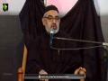 [06] عبادات میں لذّت و مزّہ کیسے آئے؟   H.I Ali Murtaza Zaidi - 1438/2016 - Urdu