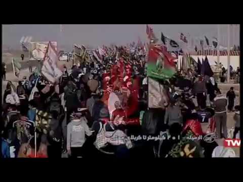 38 - پیاده روی اربعین الرمیثه - ۲۰۱ کیلومتر تا کربلا - بخش ۱ - Farsi