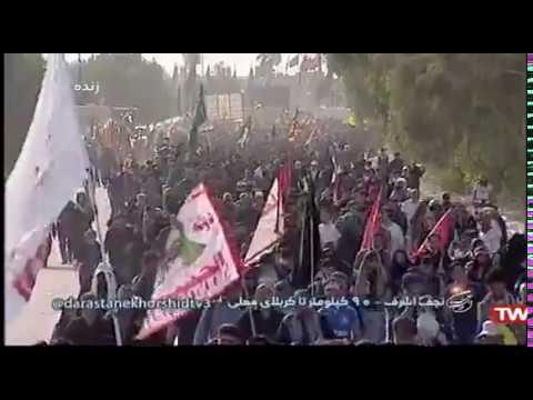 52 - پیاده روی اربعین نجف اشرف - ۹۰ کیلومتر تا کربلا - بخش ۱ - Farsi