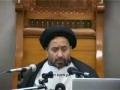 نفس کی بيمارياں اور علاج H.I. Jan Ali Shah Kazmi - 1Muharram1430 - Urdu