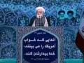 [Tehran Friday Prayers] 02 Dec 2016 - آیت اللہ موحدی کرمانی | خطبہ مرکزی نماز جمعہ ت