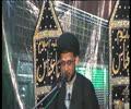 3rd Majlis Moharram 1436 Hijari 2014 By Molana Noor Ain Haider Rizvi of India at Jamia Al-Sadiq as G-9/2 Islamabad - Urd