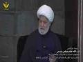 [04-KHAMSA MAJALIS-E-AZA] Spk: Ayatollah Ghulam Abbas Raisi |Topic: Asbab-o-Moharakat Waqia Karbala - Urdu