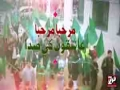 [03] Wehdat Album 2016/2017 - Marhaba Marhaba Ashiqo Ki Sada - Br. Ali Deep Rizvi - Rabbiul Awwal 1438 - Urdu