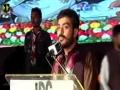 Janab Khawar Hussain Kazmi  | Qoumi Milad-e-Mustafa saww Conference - 1438/2016 - Urdu