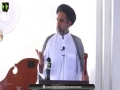 [Friday Sermon] 23 December 2016 | H.I Haider Naqvi - Masjid Yasrab Defence - Urdu