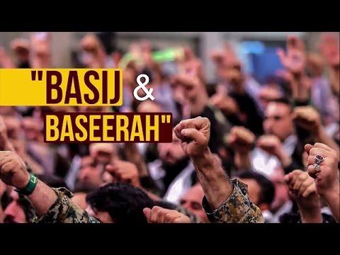 Basij & Baseerah | Imam Sayyid Ali Khamenei | Farsi sub English