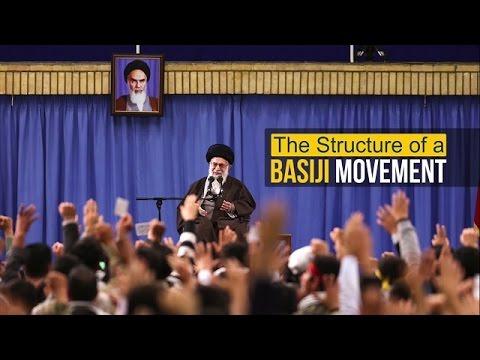 The Structure of a Basiji Movement    Imam Sayyid Ali Khamenei   Farsi sub English