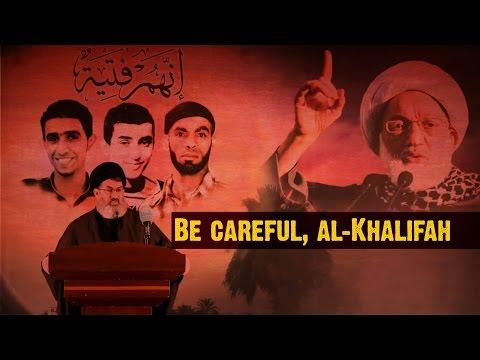 Be Careful, al-Khalifah | Sayyed Hashim al-Haydari | Arabic sub English