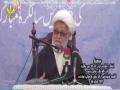 [Seminar] 38th Anniversary of Inqilab Islami   Speaker : H.I Moulana Ghulam Abbas Raesi - Urdu