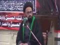 [Seh Roza Majalis-e-Aza -3] Ayyame Fatimiyya 2017 | H.I Moulana Sadiq Raza Taqvi  - Urdu