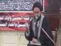 [Seh Roza Majalis-e-Aza -1] Ayyame Fatimiyya 2017 | H.I Moulana Sadiq Raza Taqvi  - Urdu