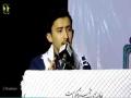 [Bedari Millat Seminar] 22nd Barsi Shaheed Dr. muhammad ali naqvi | Tarana : Br. Ahmed Nasri - 1438/2017 - Urdu