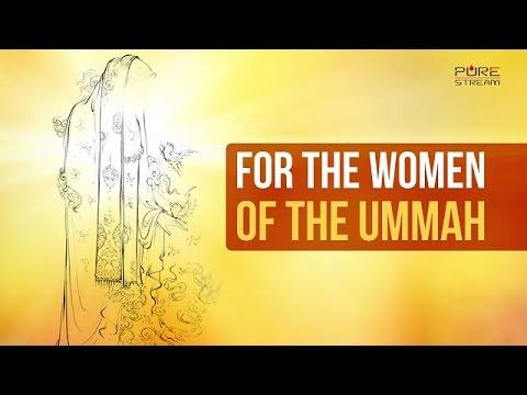 For The Women Of The Ummah | Sayyid Hasan Nasrallah | Arabic sub English