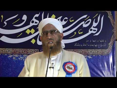 [International Conference] Ettehaad-e-Ummat Seerat-e-Zahra (s) ki Roshni Me - Agha-e-Nazeer Ahmed Salami