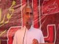 [ Lecture Part-2 ] Imdad Khalili Sahab | کربلا سیرت پیغمبراورآئمہ کی روشنی میں - Urdu